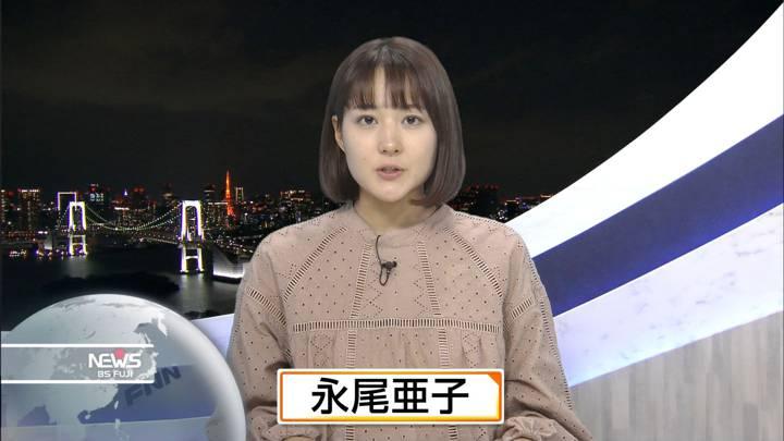 2020年04月11日永尾亜子の画像02枚目