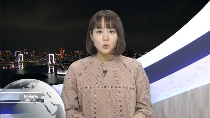 2020年04月11日永尾亜子の画像04枚目