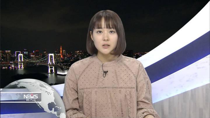 2020年04月11日永尾亜子の画像05枚目