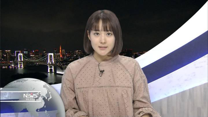 2020年04月11日永尾亜子の画像06枚目