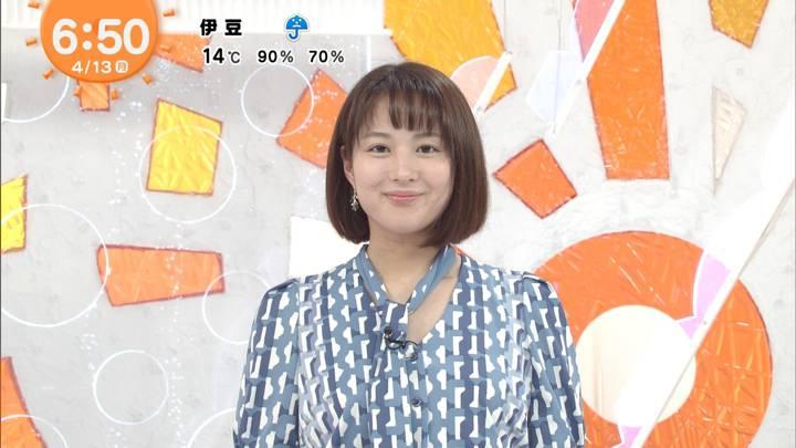 2020年04月13日永尾亜子の画像03枚目