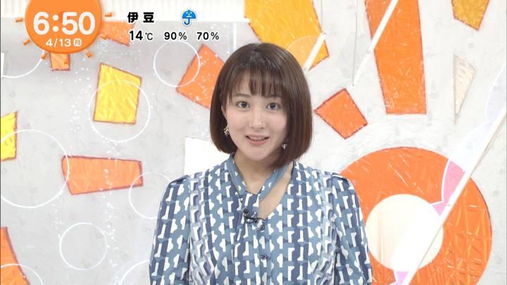 2020年04月13日永尾亜子の画像04枚目