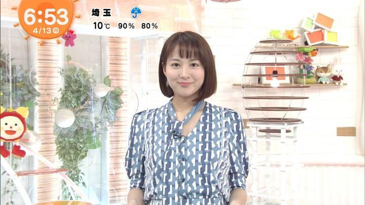 2020年04月13日永尾亜子の画像05枚目
