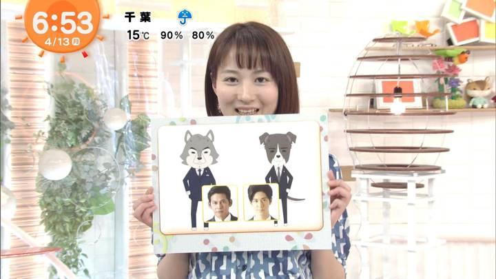 2020年04月13日永尾亜子の画像07枚目