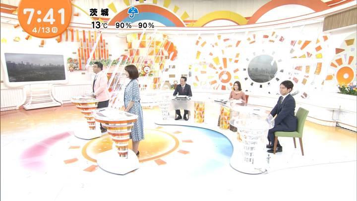 2020年04月13日永尾亜子の画像08枚目