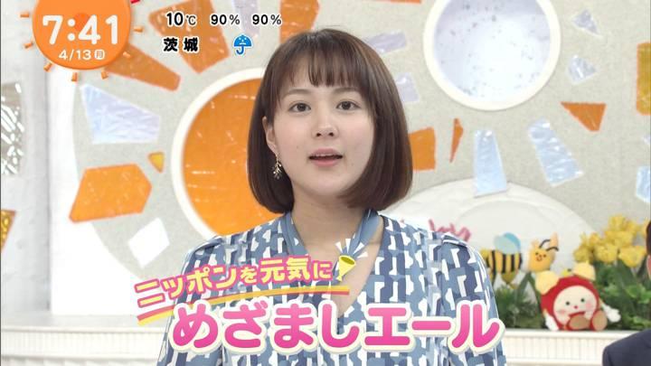 2020年04月13日永尾亜子の画像09枚目