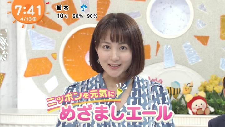 2020年04月13日永尾亜子の画像10枚目