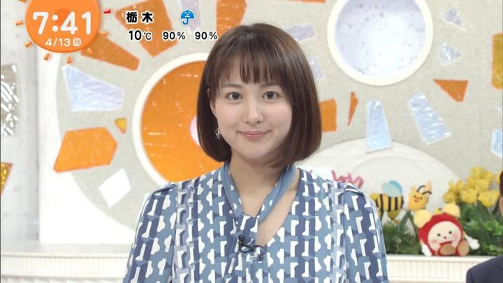 2020年04月13日永尾亜子の画像11枚目