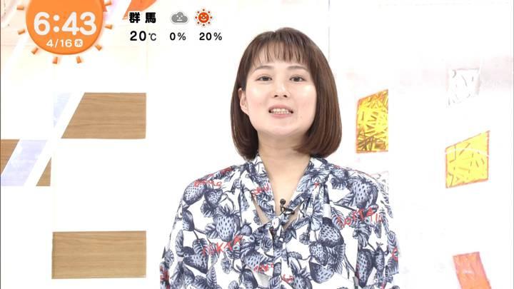 2020年04月16日永尾亜子の画像03枚目