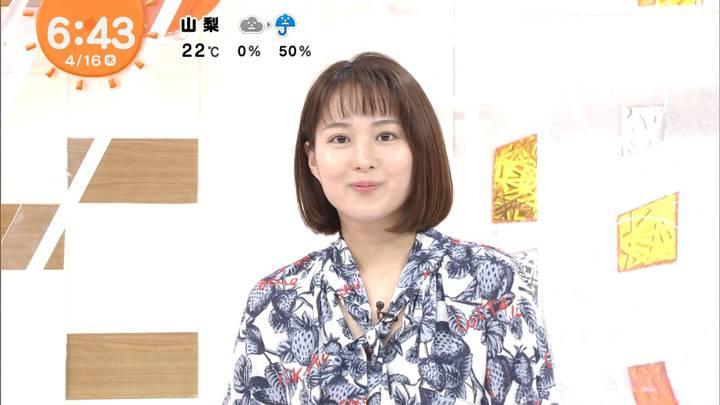 2020年04月16日永尾亜子の画像04枚目