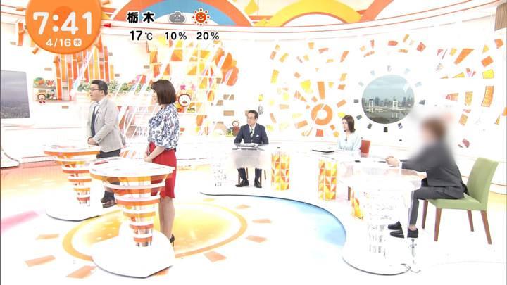 2020年04月16日永尾亜子の画像05枚目