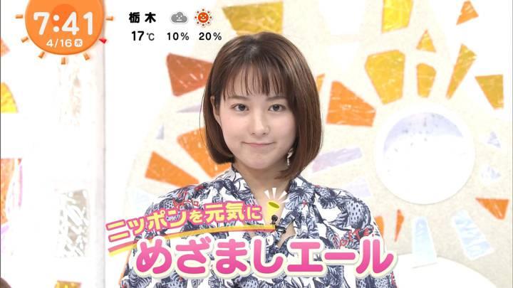 2020年04月16日永尾亜子の画像06枚目