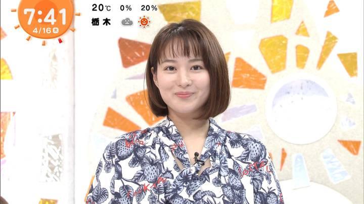 2020年04月16日永尾亜子の画像07枚目