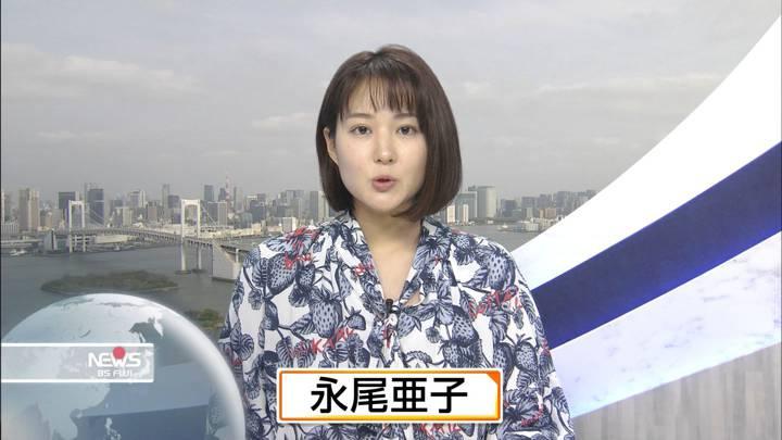 2020年04月16日永尾亜子の画像09枚目