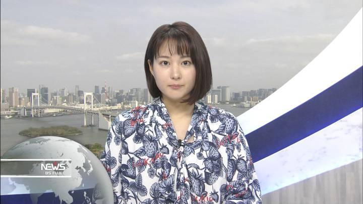 2020年04月16日永尾亜子の画像10枚目