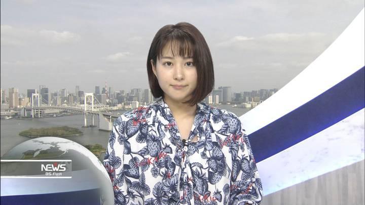 2020年04月16日永尾亜子の画像12枚目