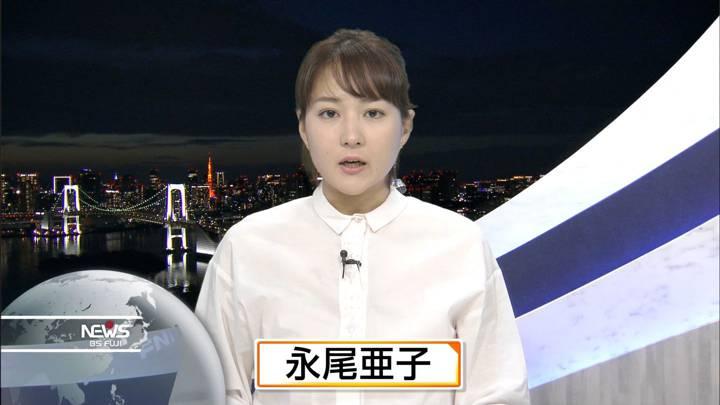 2020年04月18日永尾亜子の画像02枚目