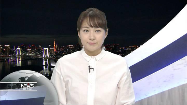 2020年04月18日永尾亜子の画像05枚目