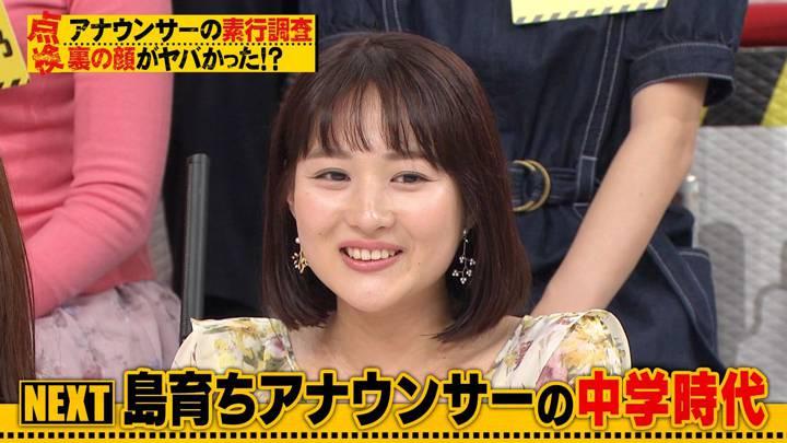 2020年04月18日永尾亜子の画像07枚目