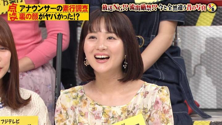 2020年04月18日永尾亜子の画像09枚目