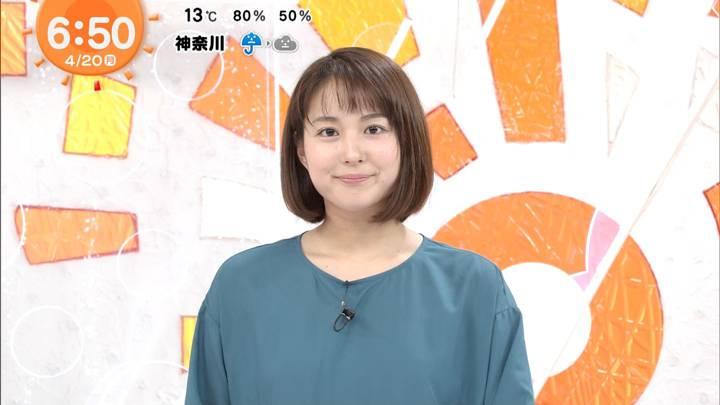 2020年04月20日永尾亜子の画像02枚目