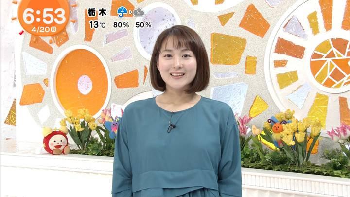 2020年04月20日永尾亜子の画像03枚目