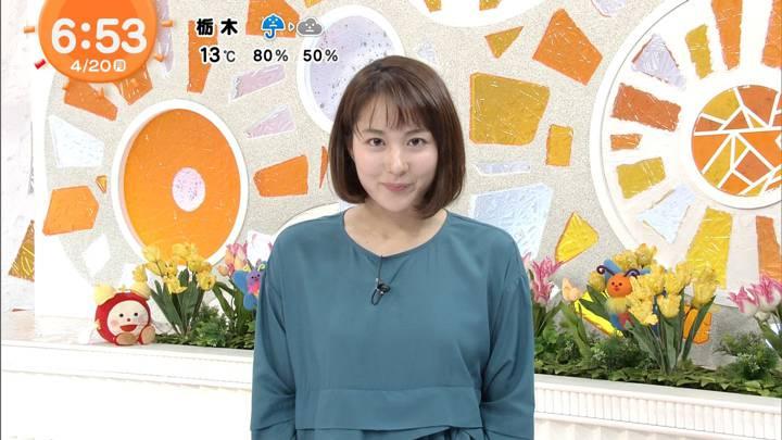 2020年04月20日永尾亜子の画像04枚目