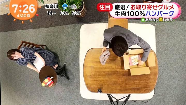 2020年04月20日永尾亜子の画像06枚目