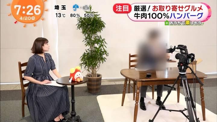 2020年04月20日永尾亜子の画像07枚目