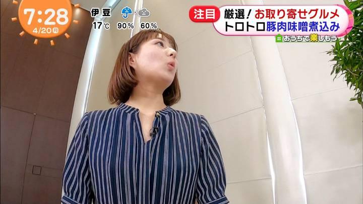 2020年04月20日永尾亜子の画像08枚目