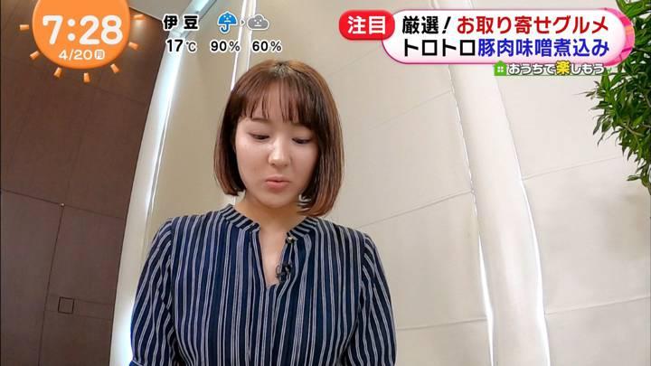 2020年04月20日永尾亜子の画像09枚目