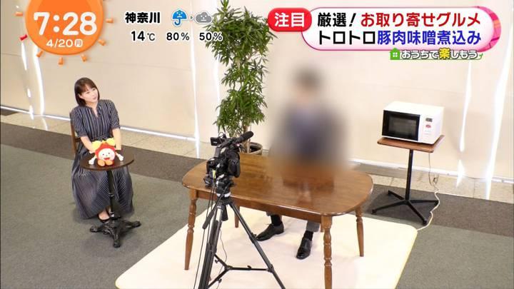 2020年04月20日永尾亜子の画像10枚目