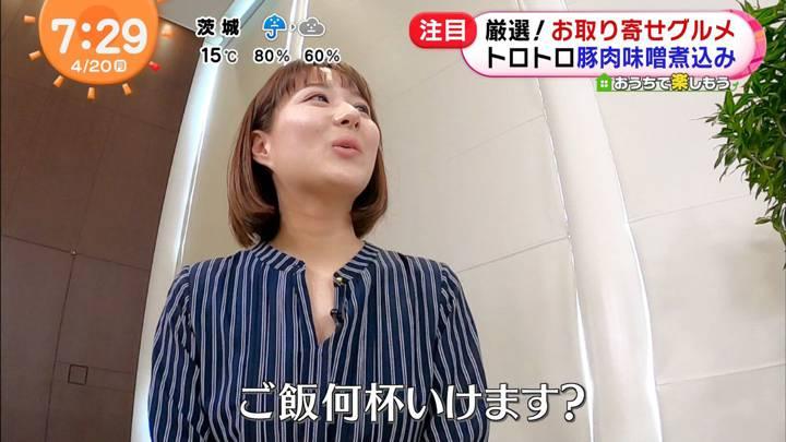 2020年04月20日永尾亜子の画像11枚目