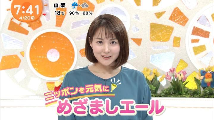 2020年04月20日永尾亜子の画像13枚目