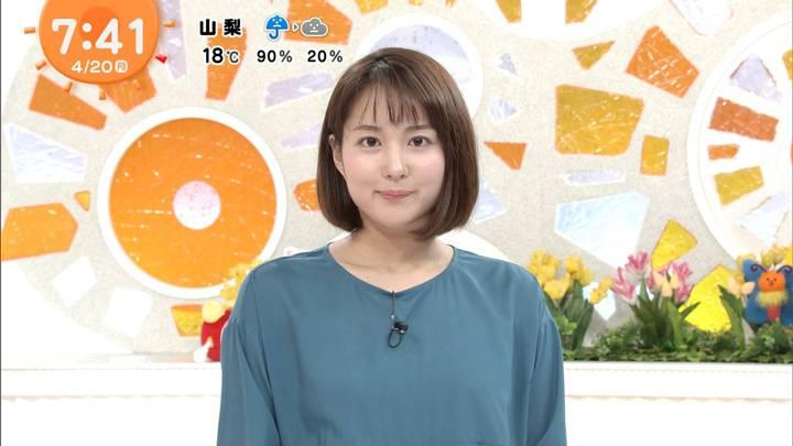 2020年04月20日永尾亜子の画像14枚目