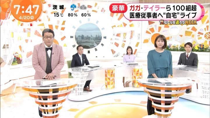 2020年04月20日永尾亜子の画像15枚目
