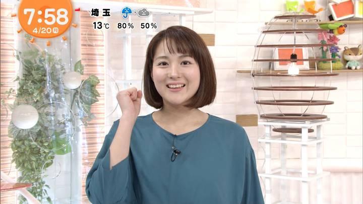2020年04月20日永尾亜子の画像16枚目
