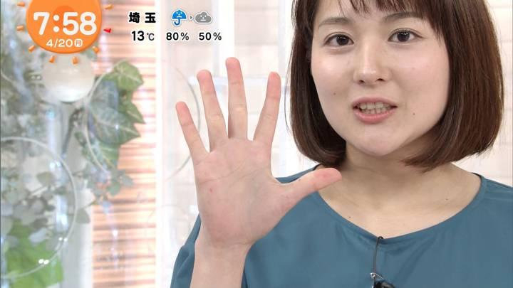 2020年04月20日永尾亜子の画像17枚目