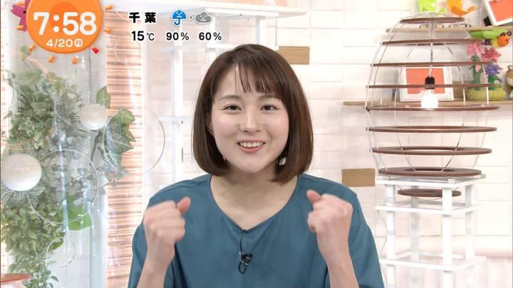 2020年04月20日永尾亜子の画像18枚目