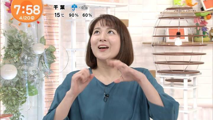 2020年04月20日永尾亜子の画像19枚目
