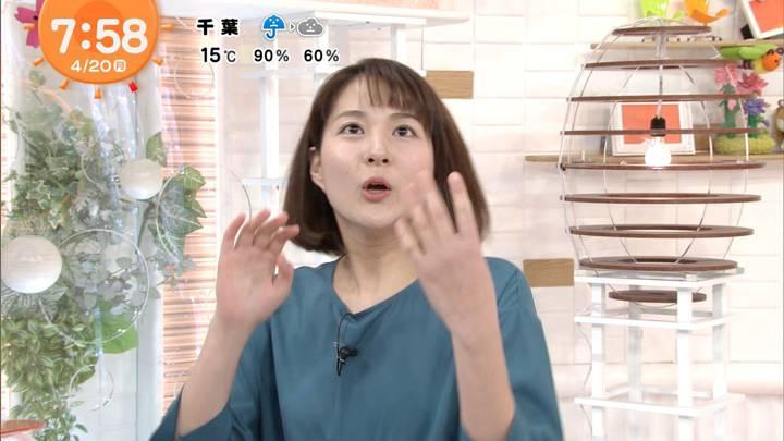 2020年04月20日永尾亜子の画像20枚目
