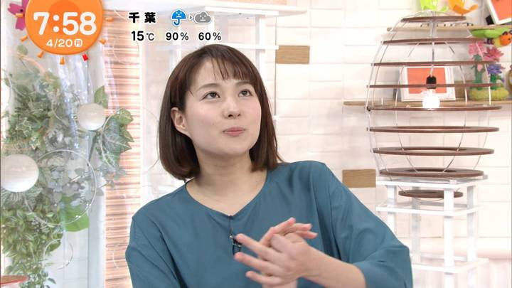 2020年04月20日永尾亜子の画像21枚目