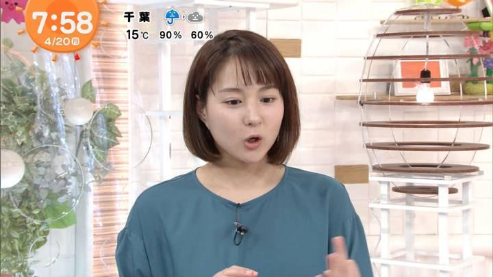 2020年04月20日永尾亜子の画像22枚目
