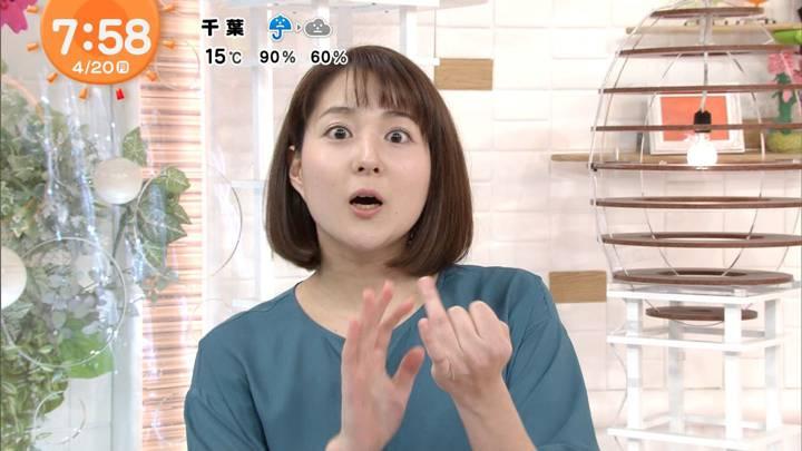 2020年04月20日永尾亜子の画像23枚目