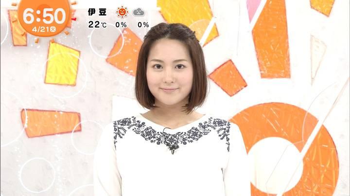 2020年04月21日永尾亜子の画像04枚目
