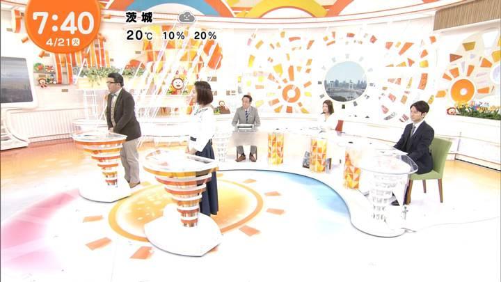 2020年04月21日永尾亜子の画像05枚目