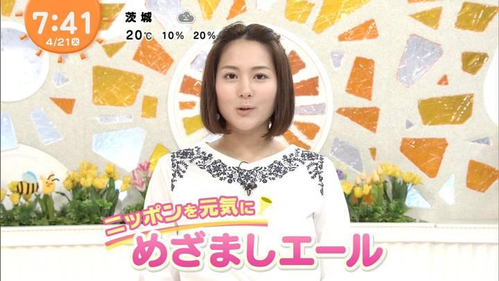 2020年04月21日永尾亜子の画像06枚目