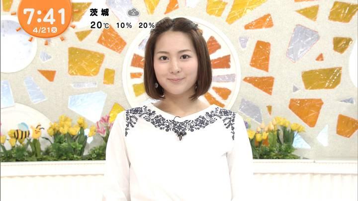 2020年04月21日永尾亜子の画像07枚目