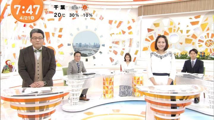 2020年04月21日永尾亜子の画像08枚目
