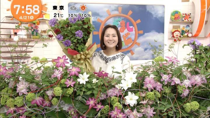 2020年04月21日永尾亜子の画像10枚目